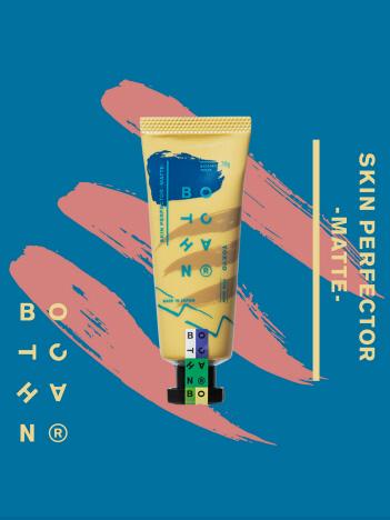 ABAHOUSE - 【BOTCHAN / ボッチャン】スキンパーフェクター SKIN PERFECTOR