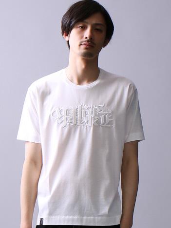 エンブレム刺繍ビッグTシャツ