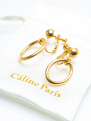 Rouge vif la cle - Caline Paris ring Earring
