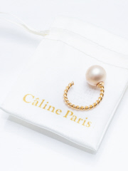Rouge vif la cle - Caline Paris soufle perl Ring