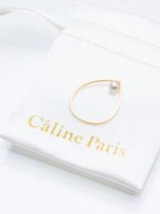Rouge vif la cle - Caline Paris Crystal perl Ring