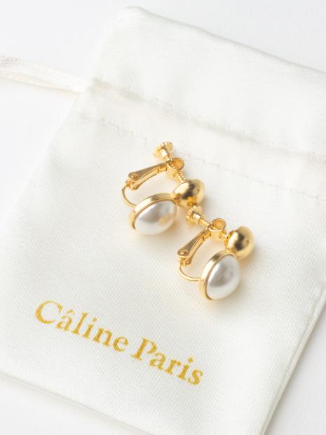 Caline Paris パールイヤリング