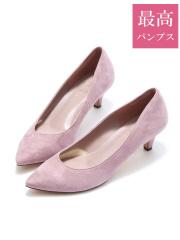 PICHE ABAHOUSE - 【最高パンプス】 美脚×快適 fluffy fit 5cmヒール