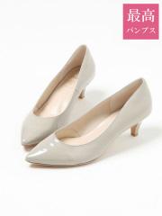 【最高パンプス】美脚×快適 fluffy fit 5cmヒール