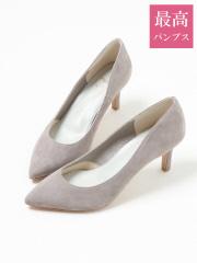 【最高パンプス・7cmヒール】美脚×快適 fluffy fit パンプス