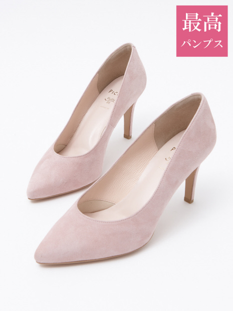 【最高パンプス】美脚×快適 fluffy fit 8.5cmヒール