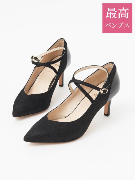 【最高パンプス/7cmヒール】美脚×快適 クロスストラップ パンプス