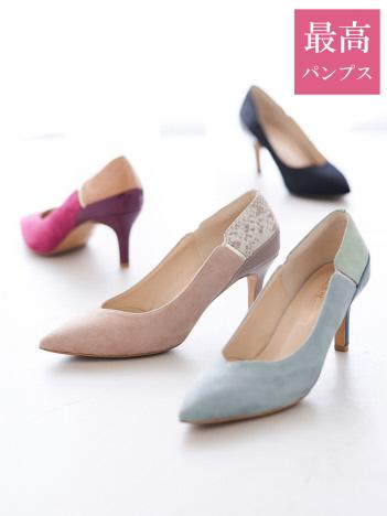 【最高パンプス/7cmヒール】美脚×快適 カラーブロック パンプス