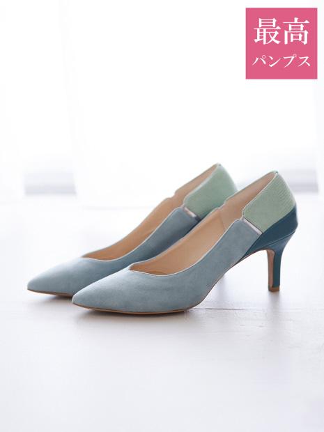 【最高パンプス】美脚×快適 カラーブロック 7cmヒール パンプス