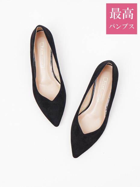 【最高パンプス/3cmヒール】美脚×快適 パンプス
