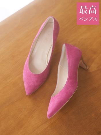 【最高パンプス】美脚×快適5cmヒール 最高パンプス