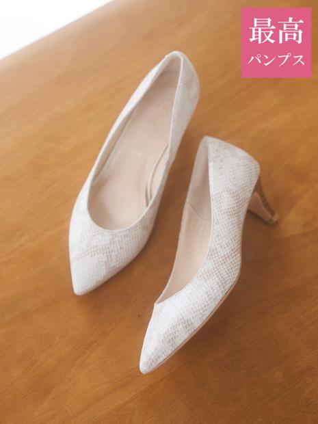【最高パンプス】美脚×快適 5cmヒール パンプス