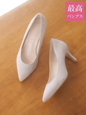 PICHE ABAHOUSE - 【最高パンプス/7cmヒール】美脚×快適 パンプス