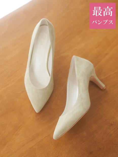 【最高パンプス】美脚×快適 7cmヒール パンプス
