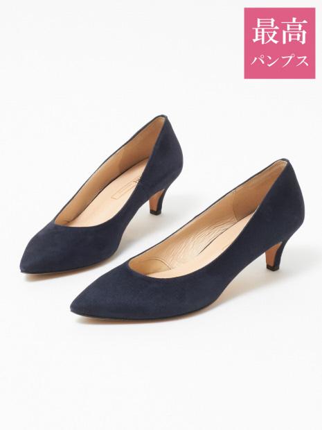 【最高パンプス/5cmヒール】美脚×快適 パンプス
