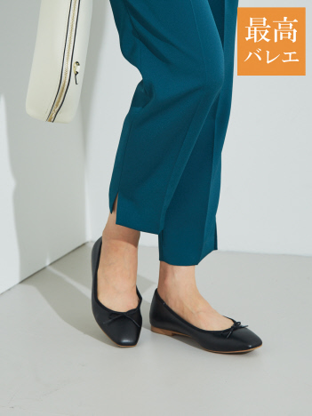 【最高バレエ】ソフトスクエアトゥ バレエシューズ