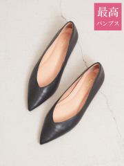 【最高パンプス/1cmヒール】美脚×快適 ポインテッドフラットパンプス