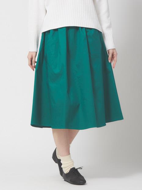 ギャバストレッチミモレスカート