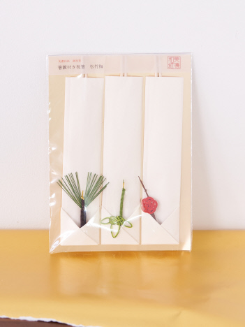 5)ADV 箸置き付き祝箸 松竹梅