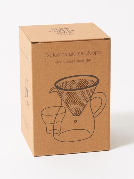 【KINTO /キントー】コーヒーカラフェセット 300ml