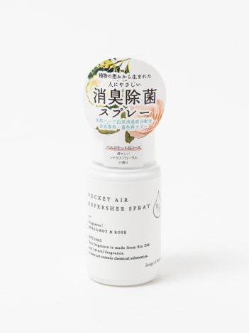 collex - 〈天然成分100%消臭・除菌〉HPポケットエアーリフレッシャ-