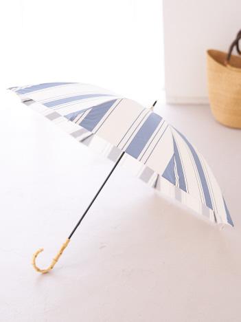【今年も登場!】晴雨兼用 日傘 ミックスストライプ長傘