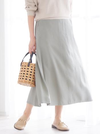 abahouse mavie - サイドタックツイルスカート