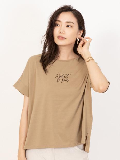 【追加】【WEB限定カラーあり】ecru ワイドロゴ&刺繍Tシャツ