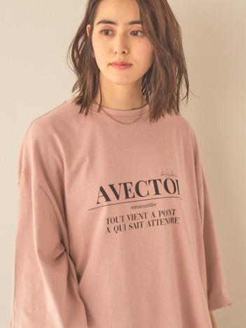 【店舗限定販売】バック&フロントロゴロングTシャツ