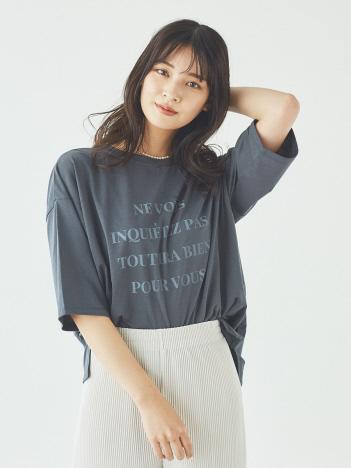 abahouse mavie - 【EC先行予約】ワイド5分袖ロゴTシャツ【予約】
